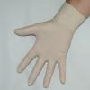 Latex Handschuhe gepudert unsteril klein (100 Stück)