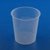 Urinbecher TYP III, 125 ml ohne Deckel